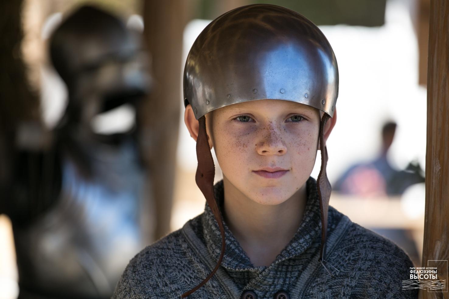 Интерактивная экскурсия по истории Средневековья для школьников
